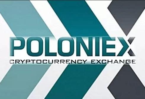 米Poloniex 米国でのレンディングとマージン取引を年末に廃止